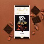 قیمت شکلات تلخ 85 کرنلو ناتس کالا kernelo lindt excellence chocolate 85 price